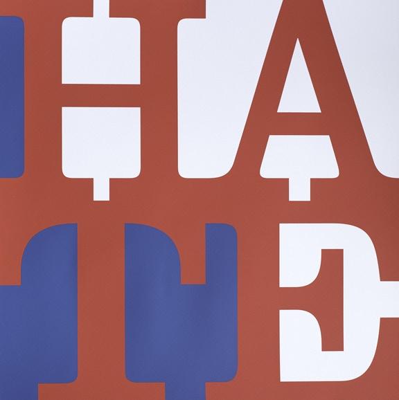 Hate, print