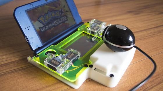 GamePRo Robot