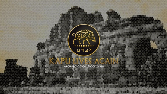 Kapu - First Archaeological Blockchain