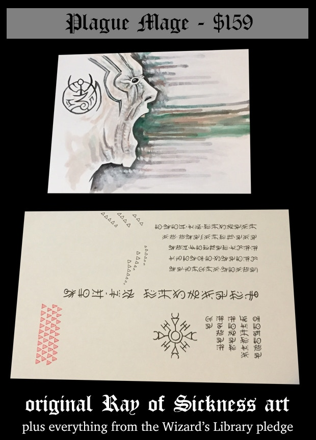This is the original acrylic painting of the Ray of Sickness scroll (10.75 by 8.25 on bristol paper) and the original line art (14 by 8.5 on laser printer paper) plus the content of the Wizard's Library.
