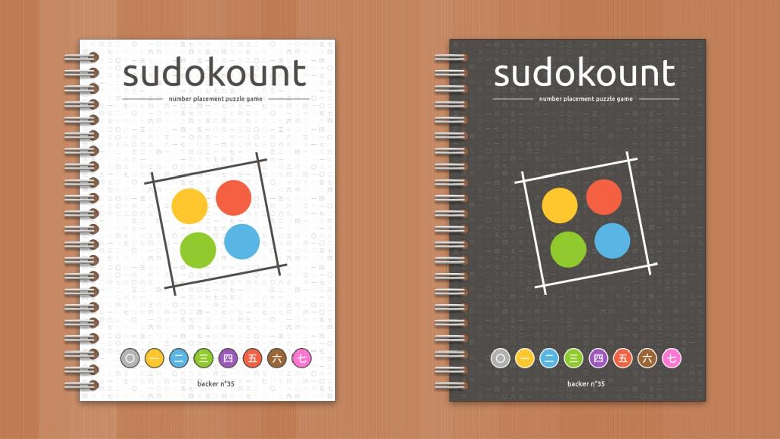 Sudokount puzzle grids booklet challenge your brain by antoine challenge your brain ccuart Gallery