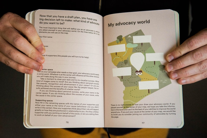 Know It 2 Own It Advocating For Your >> Give The Gift Of Advocacy The 50can Guidebook By 50can Kickstarter