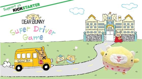 DB Super Driver Game! (Bonding, Learning, Fun and Memorable)