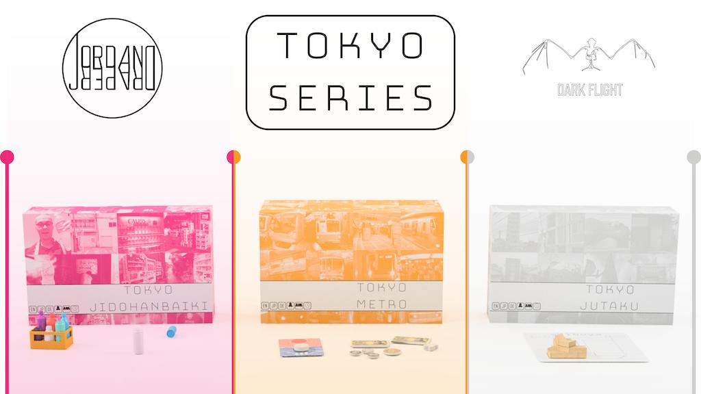 TOKYO SERIES: JIDOHANBAIKI, METRO, & JUTAKU