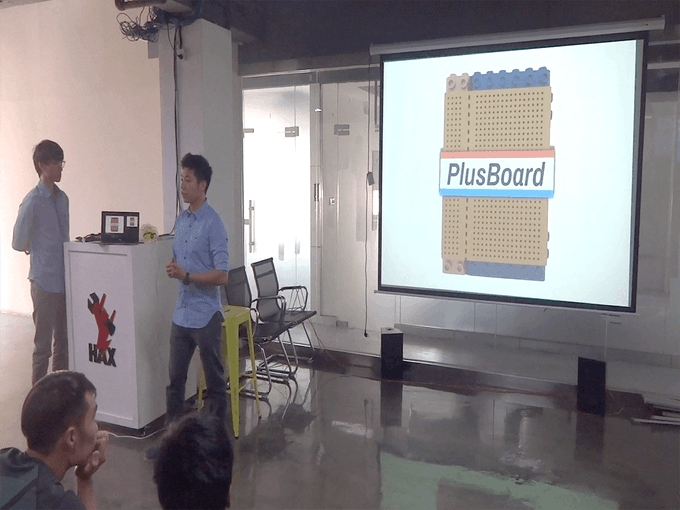 Pitching PlusBoard at Hax, a leading hardware accelerator in Shenzhen