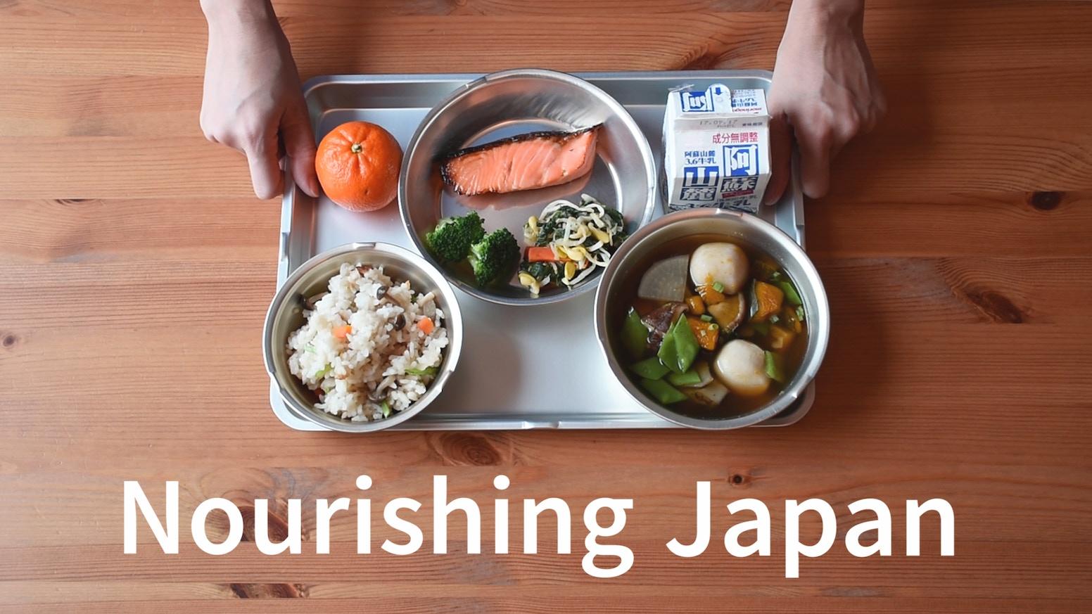 Nourishing japan by alexis kickstarter for Food s bar unloc