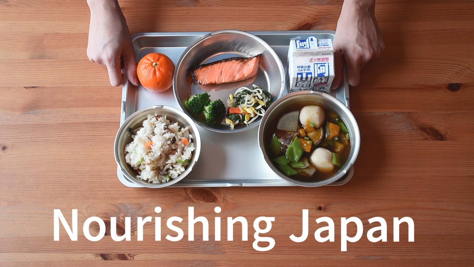 A documentary about food education in Japan; about the people who teach us that our actions - even what we eat - matter.