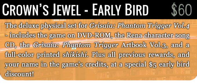 Make It Physical For Grisaia: Phantom Trigger Vol 4 by Frontwing