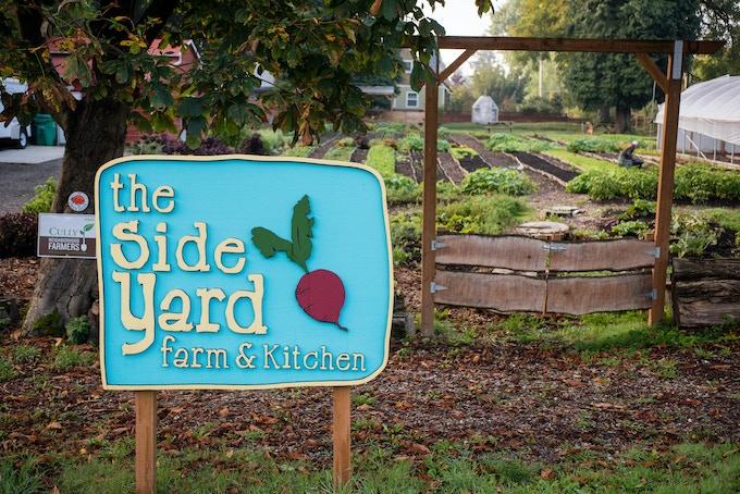 The Side Yard Farm on Ne 48th & Simpson