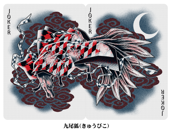 Sumi Artist Edition