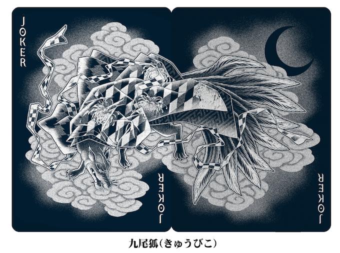 Sumi Grandmaster Edition