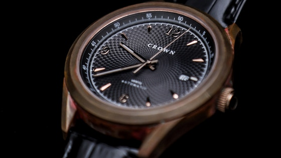 Crown Verto Bronze Watch, Change of Pace in Every Seconds