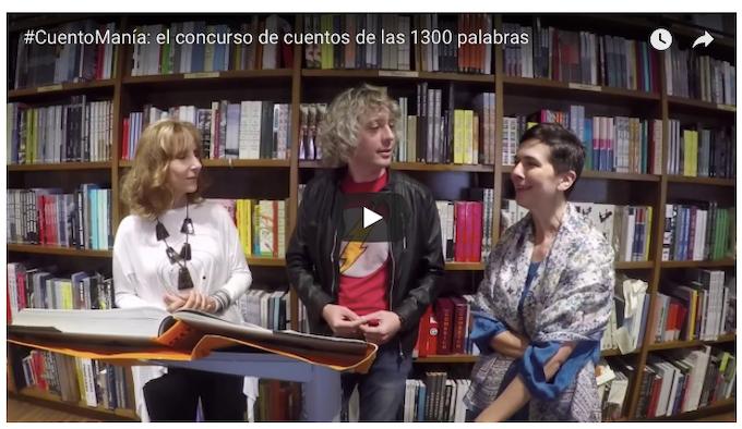 Mila Tapperi Hajjar, José Ignacio Chascas Valenzuela and Andrea C. Martin (click image to watch video)