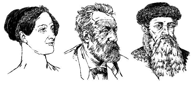 Ada Lovelace, Jules Verne and Johannes Gutenberg