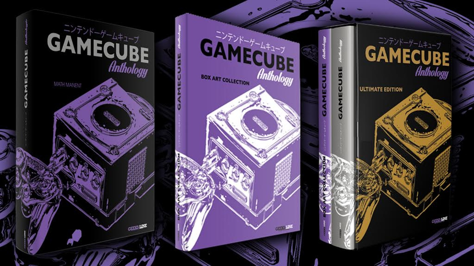 GAMECUBE ANTHOLOGY - The Ultimate Book