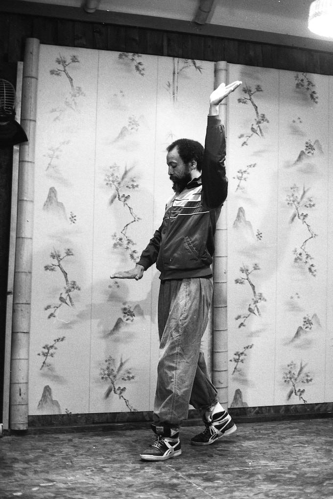 Milford Graves Full Mantis Film Still
