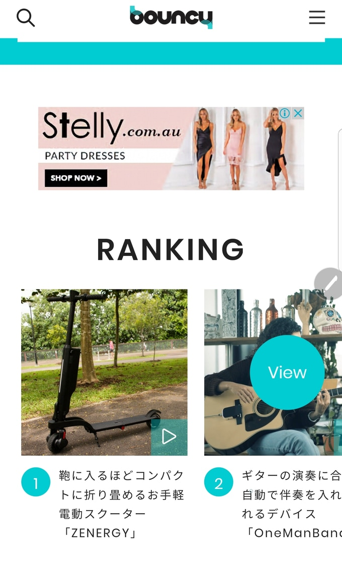 Ranked Number 1 on Bouncy.news