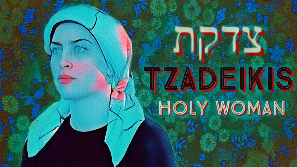 """TZADEIKIS (""""Holy Woman"""") - A Short Film by Emily Cheeger project video thumbnail"""