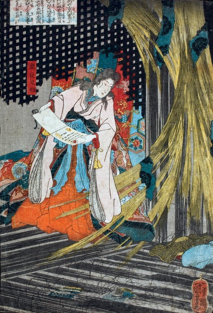 Utagawa Kuniyoshi - Plate 9