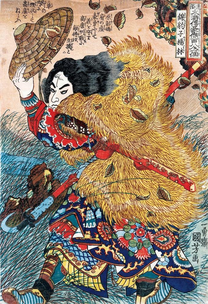 Utagawa Kuniyoshi - Plate 12