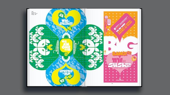 NY Sushi — The Designers Republic