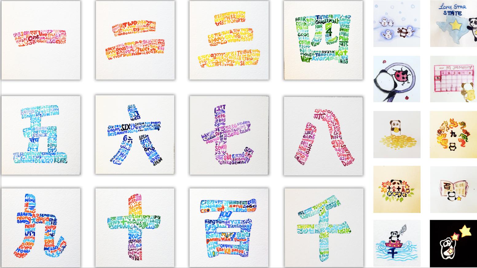 Make 100 chinese character paintings e book audiobook by linda multilingualism through art teaching chinese characters one painting at a timepainting updates buycottarizona Choice Image