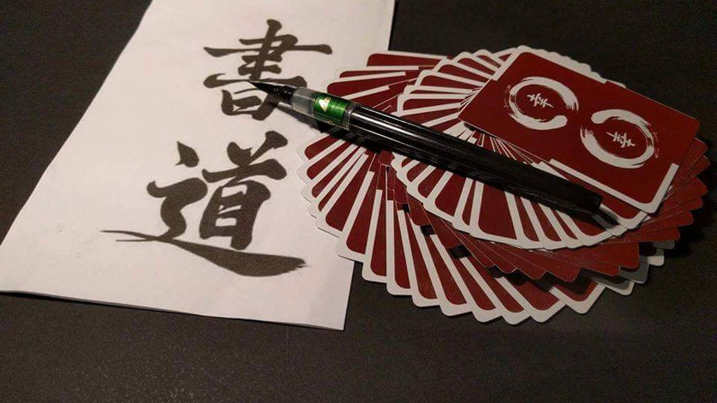 Shodou deck - Calligraphy playing cards project video thumbnail