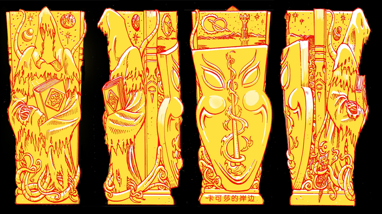 The Pallid Mask: King In Yellow tiki mug & RPG by Jonathan Chaffin ...