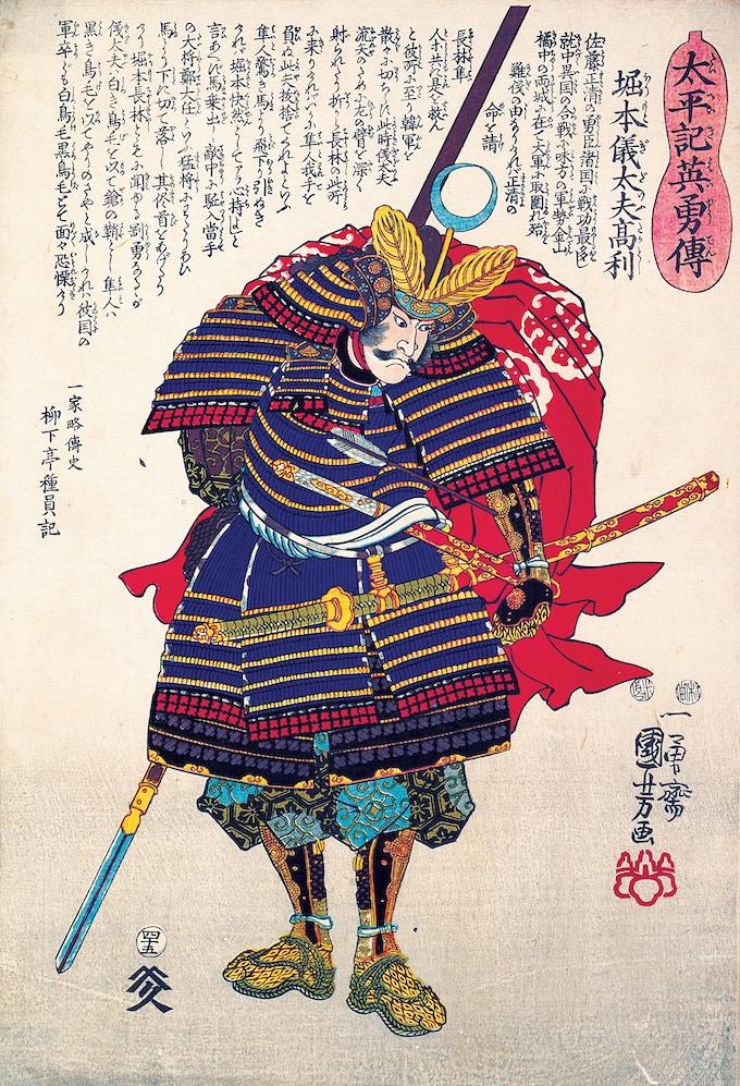 Utagawa Kuniyoshi - Plate 1