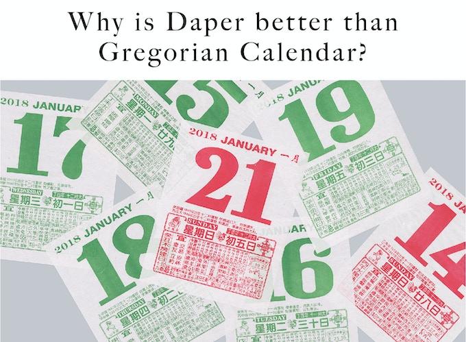 日紙 / DAPER : The Revolution of Calendar by Jarvis Chin — Kickstarter