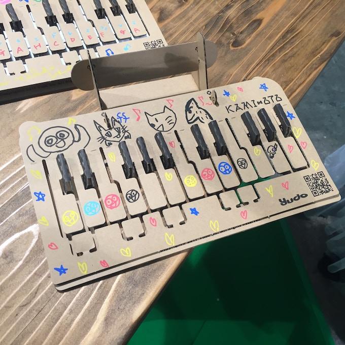 DIY Cardboard Musical Keyboard Kit KAMI-OTO by Reo Nagumo — Kickstarter