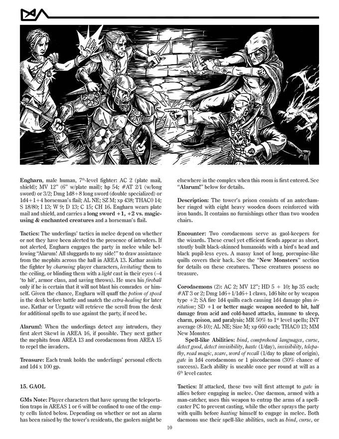 A second sample page.