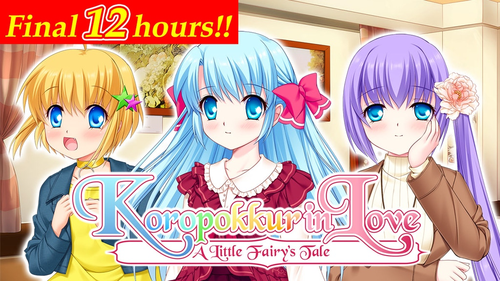 Koropokkur in Love ~A Little Fairy's Tale~ project video thumbnail