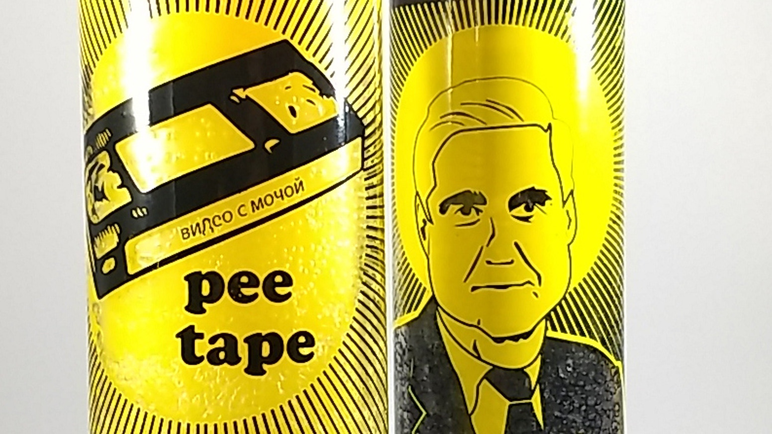 Pray for an end to the Trump administration with Pee Tape and Robert Mueller III Prayer Candles.