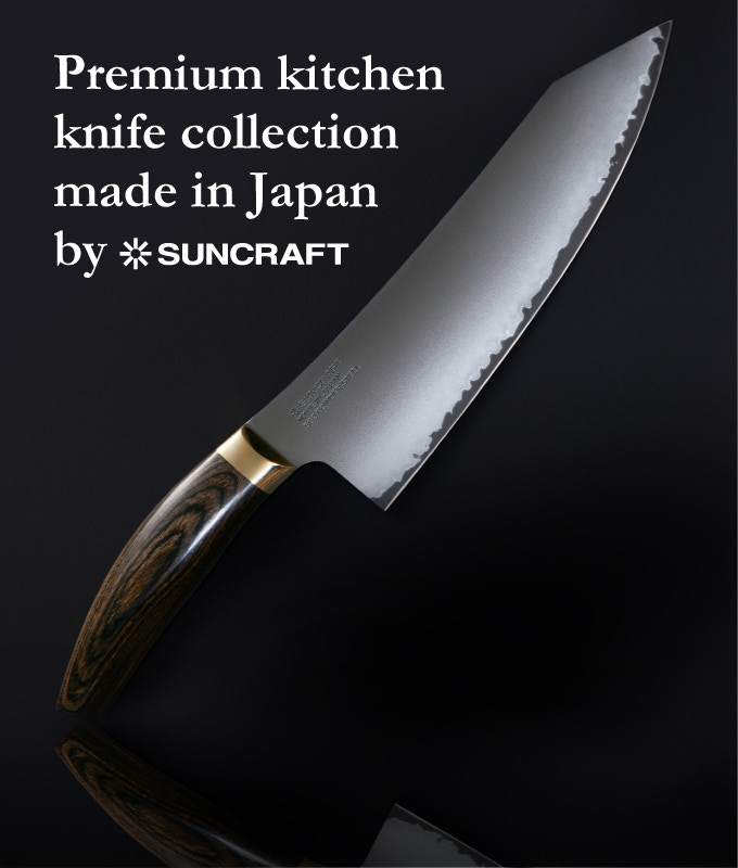 Premium Kitchen Knife Of Sg2 Powder Steel Made In Japan By