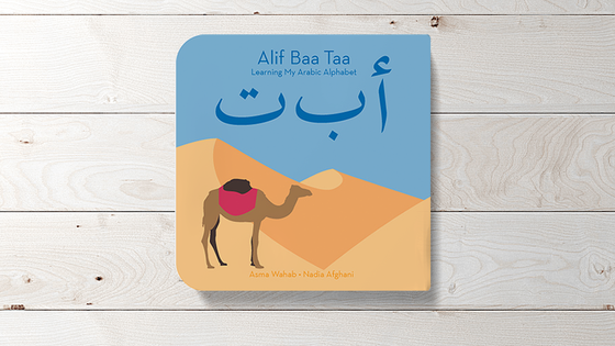 Alif Baa Taa: An Arabic Alphabet Board Book for Kids!