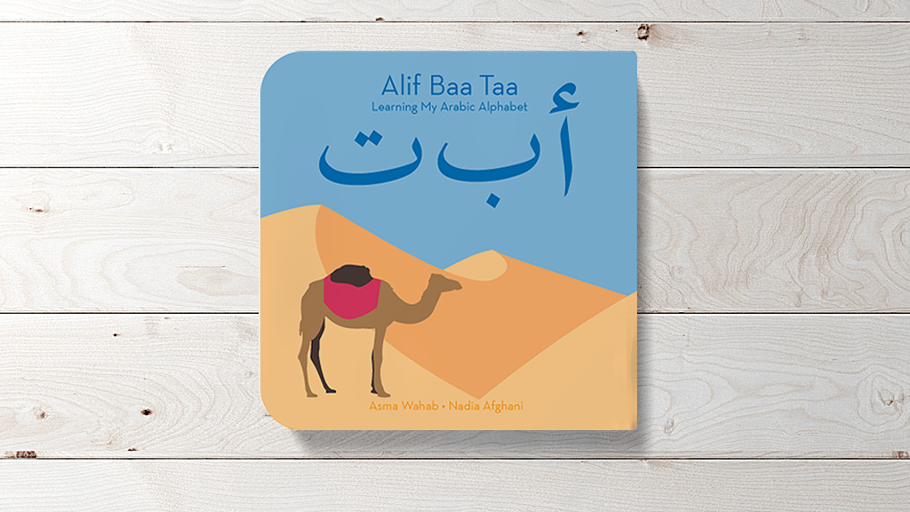 Alif Baa Taa: An Arabic Alphabet Board Book for Kids! project video thumbnail