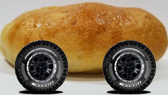 Mobile Piroshki Needs Wheels