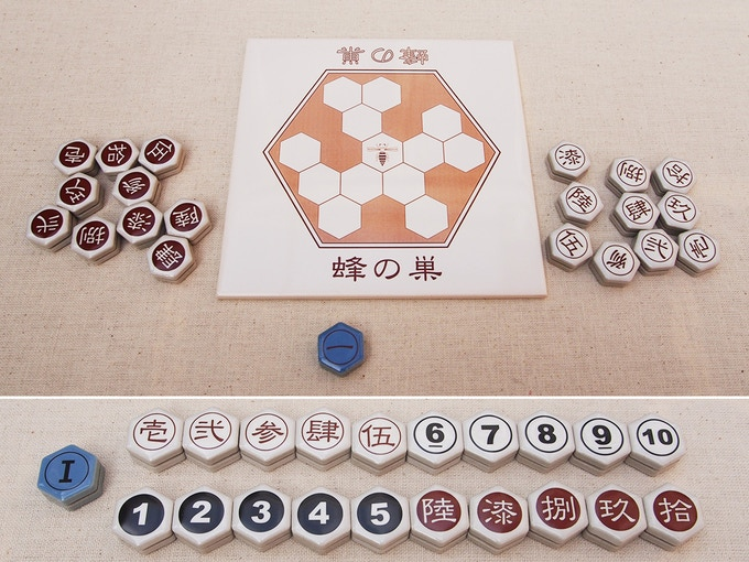 You can know easily which Kanji(漢字) is what number to see backside of the pieces.