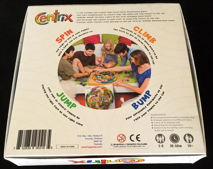 The Centrix Box Bottom