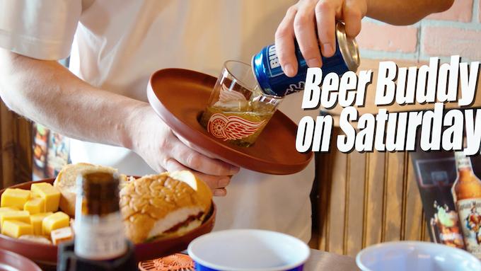 Beer Buddy on Saturday!