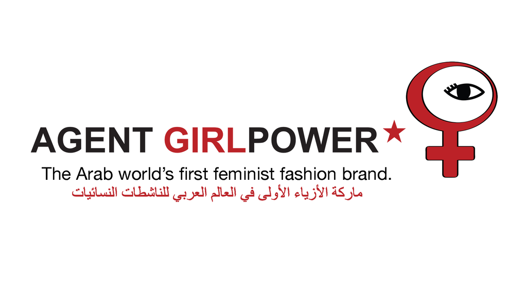 Agent GirlPower - Cool feminist fashion. Wear your values! project video thumbnail