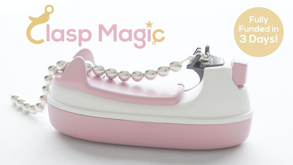 Clasp Magic: A Bracelet's Best Friend project video thumbnail