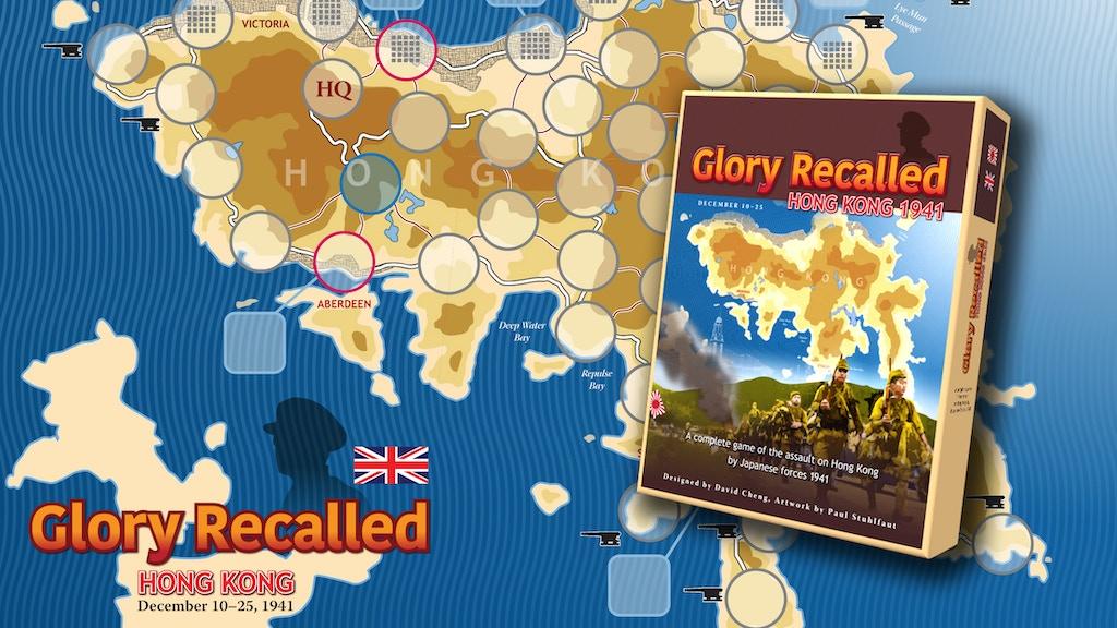 Glory Recalled : Hong Kong 1941 project video thumbnail