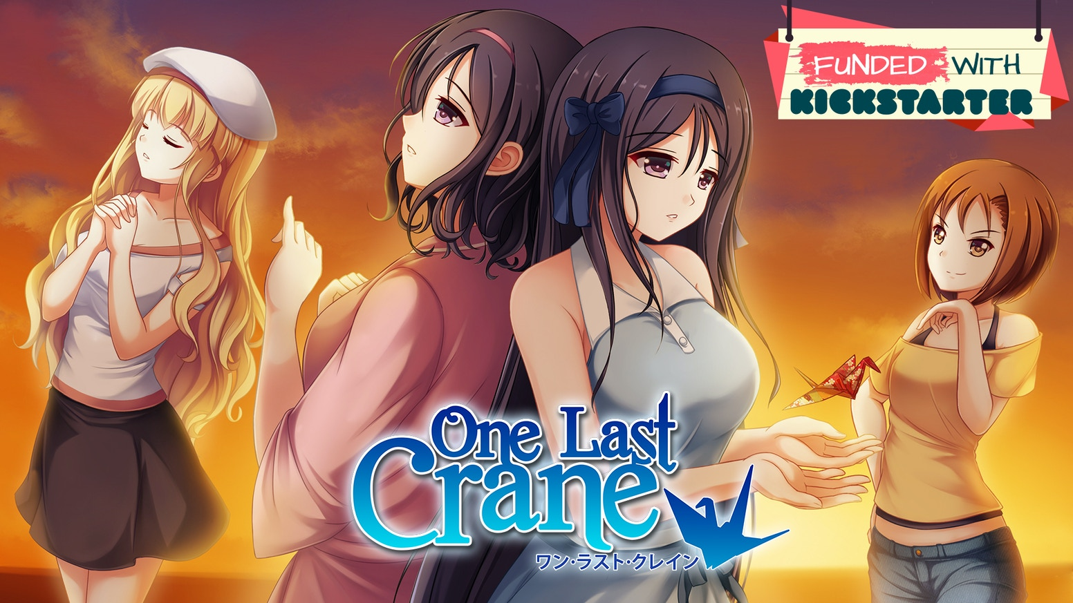 One Last Crane - Visual Novel by DigitalEZ — Kickstarter
