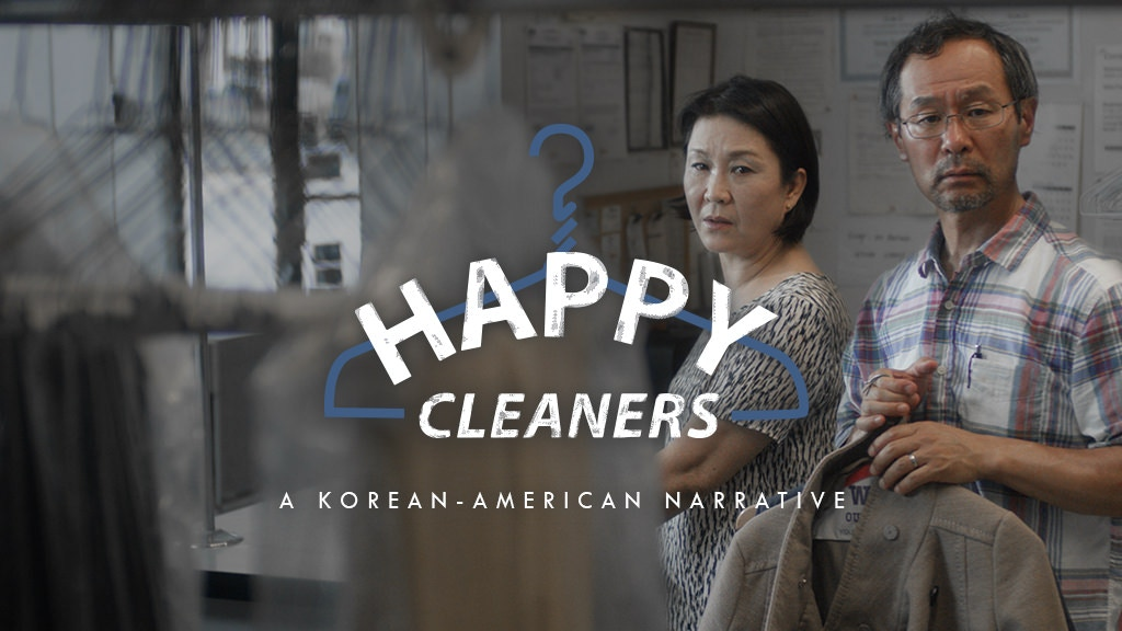 Happy Cleaners: A Korean-American Narrative (Feature Film) project video thumbnail