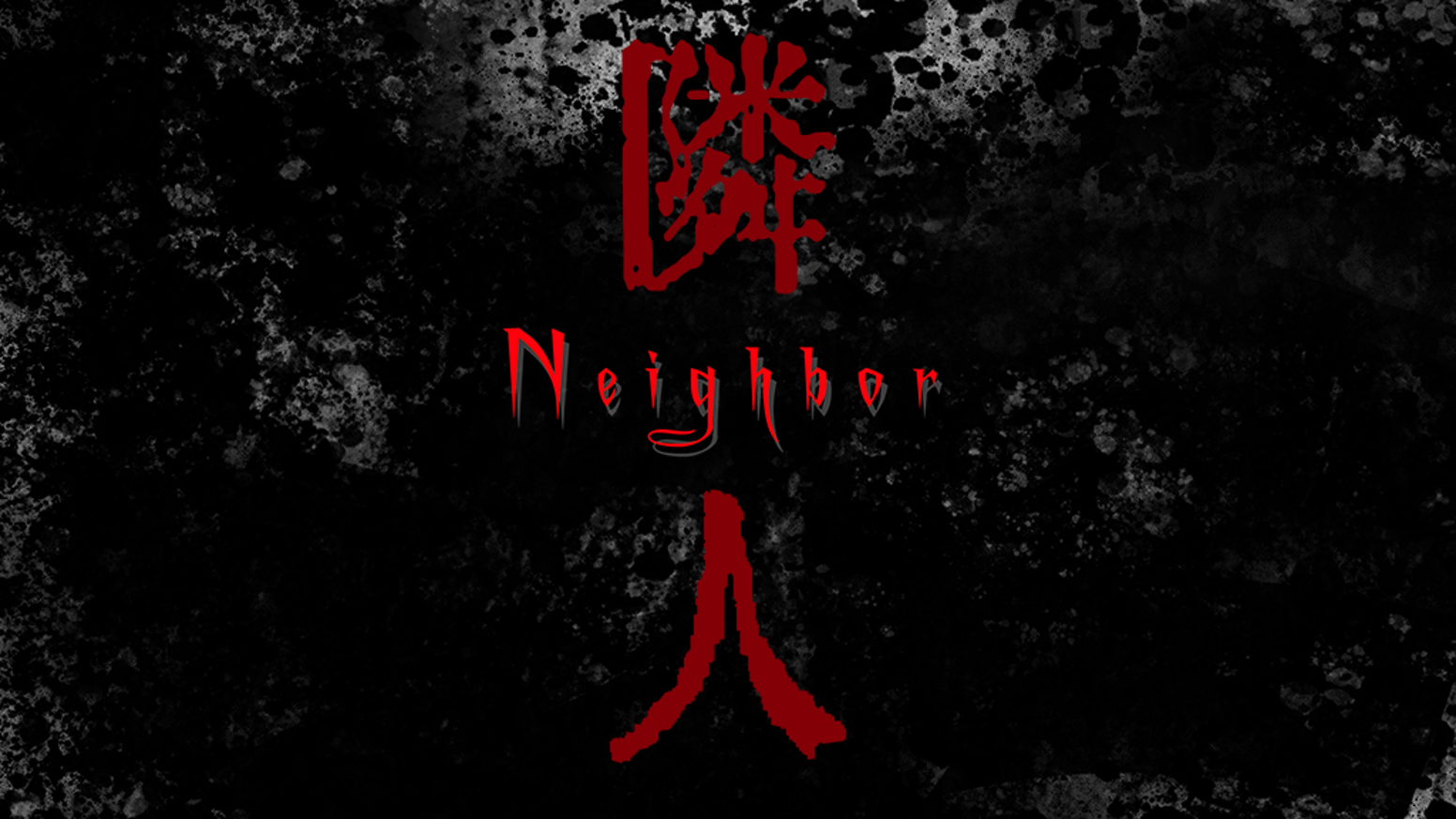 Bring Classic Horror Visual Novel 隣人 Neighbor To The West By