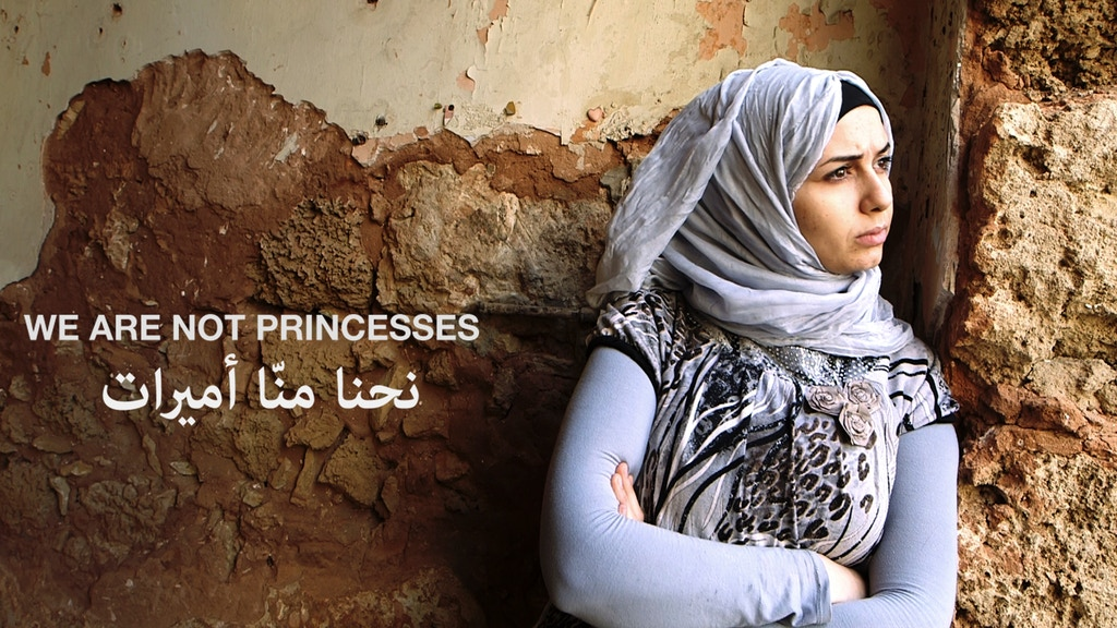 We Are Not Princesses project video thumbnail