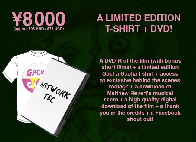GACHA GACHA - A nightmarish short film with a gooey tanuki