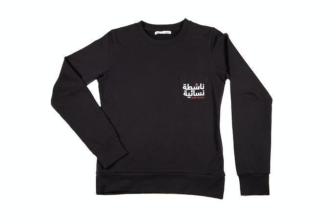Agent GirlPower Black Sweatshirt with Pocket